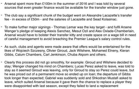 Arsenal Transfer Window 2017